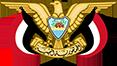 Yemen Emblem